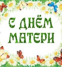 http--med_inst.chuvsu.ru-images-stories-1-1Gzl3mPKX0E