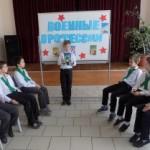 Информационный вестник «Военные профессии»