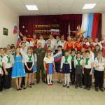 Конкурс патриотической песни «Любовь моя, надежда моя — Россия»