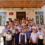 Предметно — творческий конкурс среди коррекционных школ